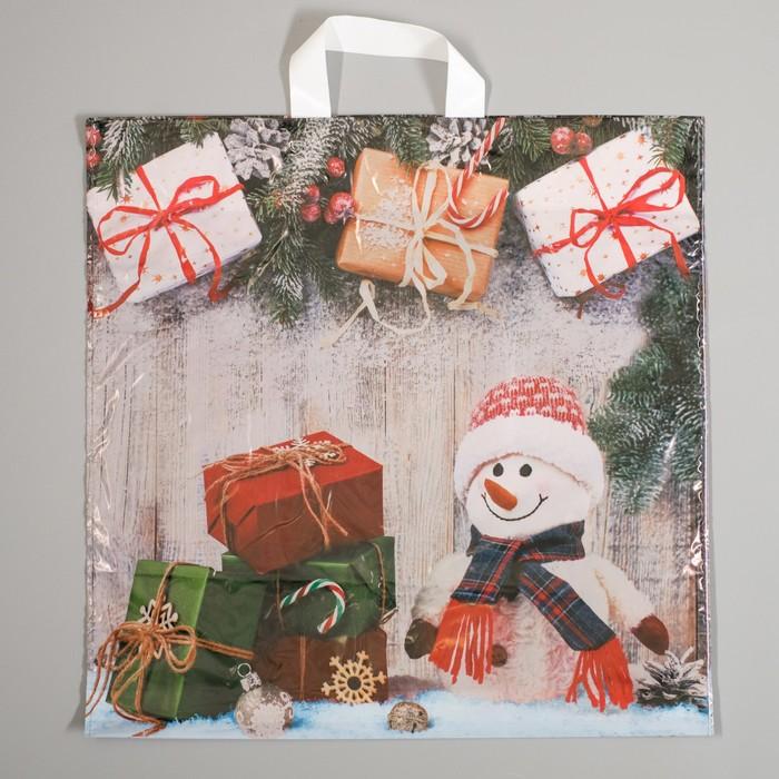 """Пакет """"Снеговик с подарками"""", полиэтиленовый с петлевой ручкой 45 х 45 см, 70 мкм"""