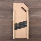 Шинковка деревянная, 3 лезвия, боковая ручка, 40 х 17 см