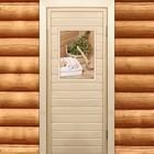 """Дверь для бани и сауны """"В баньке"""", 190х70см"""