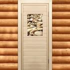 """Дверь для бани и сауны """"Галька"""", 180х70см"""