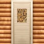 """Дверь для бани и сауны """"Дровница"""", 170х70см"""