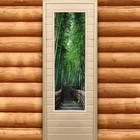 """Дверь для бани и сауны """"Дорога в лесу.Элит"""", 180х70см"""