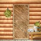 """Дверь для бани """"Диагональ"""", брашированная, обожжённая, 160х70см"""