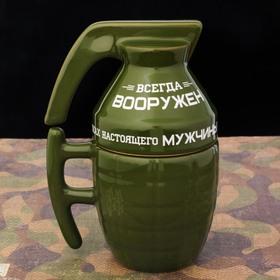 Always-armed mug-grenade 300 ml.