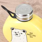 """Бутылка 300 мл """"Медведи"""", цвета МИКС - фото 105488063"""