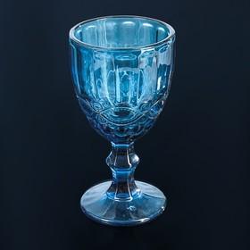 """Бокал для вина 350 мл """"Ла-Манш"""", цвет синий"""