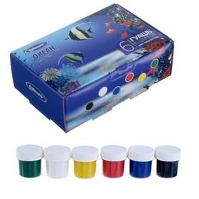 Гуашь 6 цветов х 25 мл, Cullinan «Океан», в картонной коробке