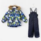 """Комплект для мальчика """"DANTE"""", рост 110 см, цвет тёмно-синий с принтом 72486"""