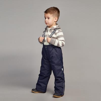 """Брюки для мальчика """"FREJA"""", рост 158 см, цвет тёмно-синий 00086"""