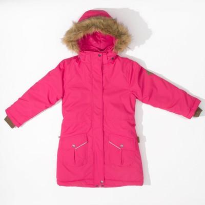 "Куртка для девочки ""MONA"", рост 122 см, цвет фуксиа 70063"