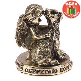 """Новогодний подарок фигурка миниатюрка собака """"Оберегаю дом"""""""