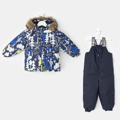 """Комплект для мальчика """"AVERY"""", рост 92 см, цвет тёмно-синий с принтом 73286"""