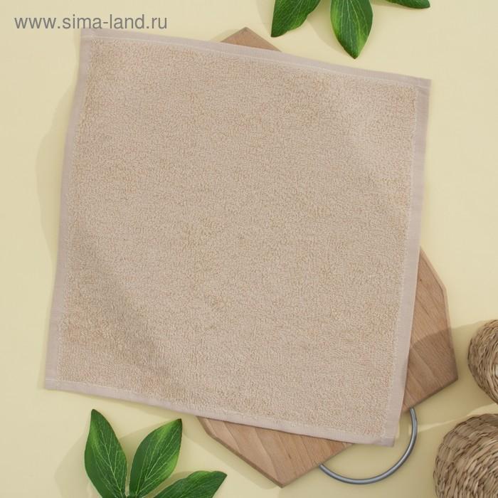 Салфетка махровая 30х30 см цвет бежевый, пл. 380 гр., 100% хлопок