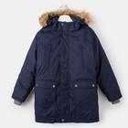 """Куртка для мальчика """"VESPER"""", рост 128 см, цвет тёмно-синий 70086"""