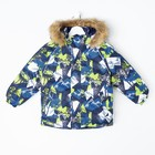 """Куртка для мальчика """"MARINEL"""", рост 98 см, цвет синий с принтом 72535"""