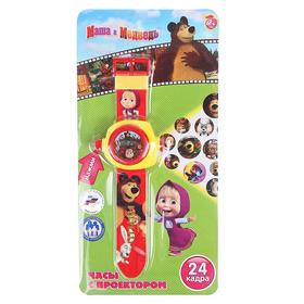 Часы детские «Маша и Медведь» с проекцией, цвета МИКС