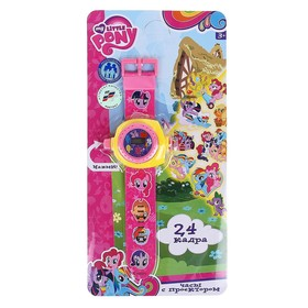 Children's watch My Little Pony on a map projection