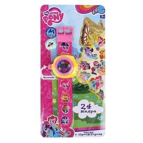 Часы детские My Little Pony с проекцией на карт