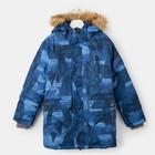 """Куртка для мальчика """"VESPER"""", рост 128 см, цвет тёмно-синий с принтом 72486"""