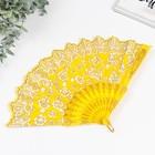 """Fan plastic """"Floral stripe"""" gold MIX 22.5 cm"""