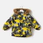 """Куртка для мальчика """"MARINEL"""", рост 92 см, цвет серый с принтом 72535"""