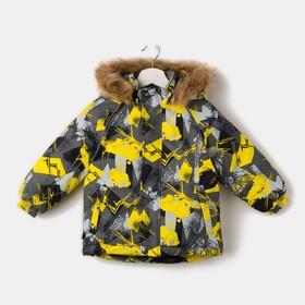 Куртка для мальчика 'MARINEL', рост 92 см, цвет серый с принтом 72535 Ош