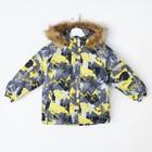 """Куртка для мальчика """"MARINEL"""", рост 98 см, цвет серый с принтом 72535"""