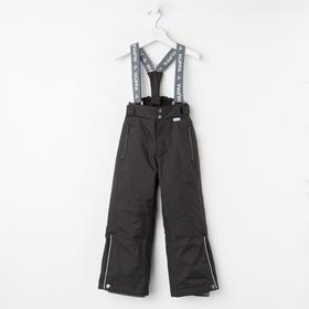 Брюки детские GENNA 1, рост 104 см, цвет чёрный