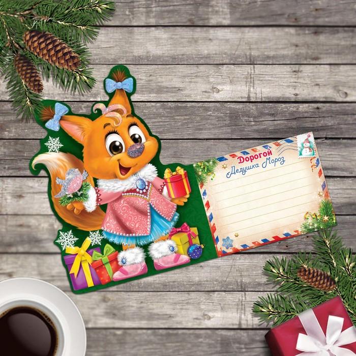 Как оформить новогоднюю открытку деду морозу, надписями красивых