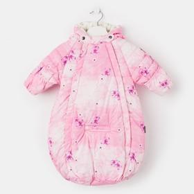 """Спальный мешок детский """"ZIPPY"""", рост 56 см, цвет розовый с принтом 71313_М"""