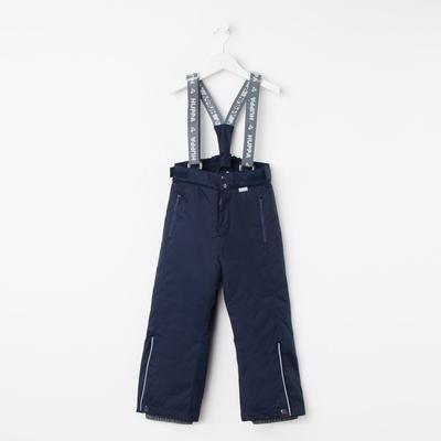 """Брюки для девочки """"GENNA 1"""", рост 158 см, цвет тёмно-синий 00086"""
