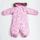 """Комбинезон для девочки """"KEIRA"""", рост 98 см, цвет розовый с принтом 71613"""