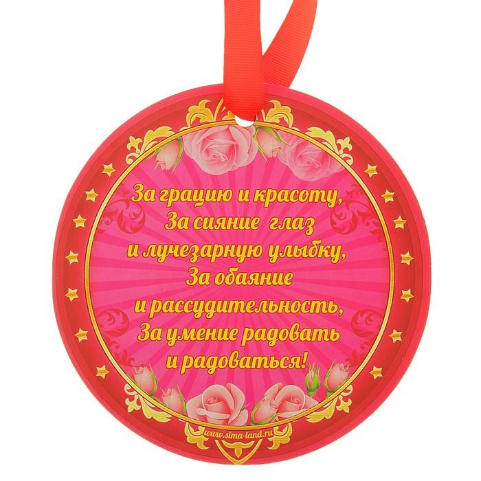 этим поздравления к вручению свадебных медалей никогда выкладывала