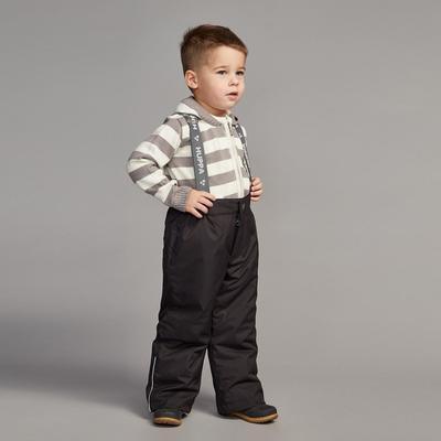 """Брюки для мальчика """"FREJA"""", рост 134 см, цвет чёрный 00009"""