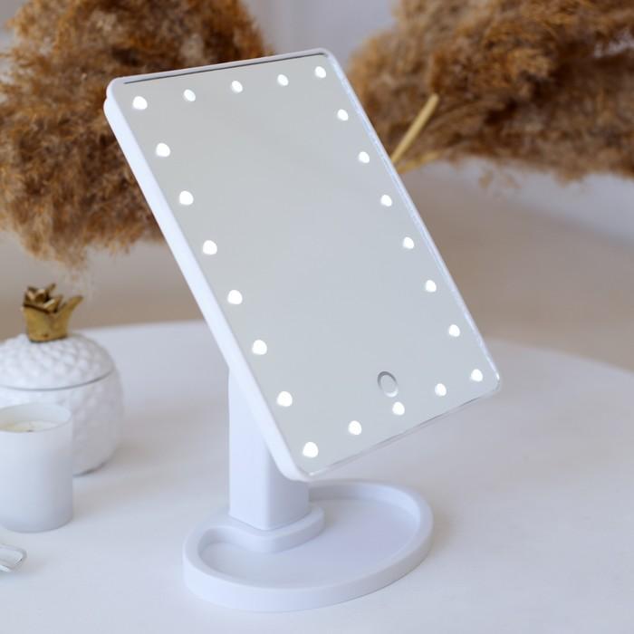 Зеркало LuazON KZ-06, подсветка, 26.5 х 16 х 12 см, 22 диода, сенсорная кнопка, белое