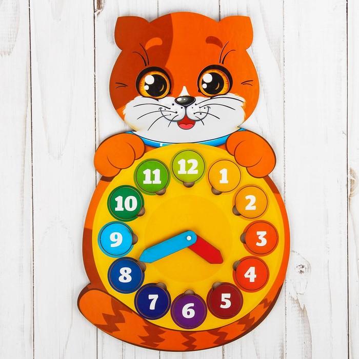 """Рамка-вкладыш, часы, """"Рыжий кот"""""""