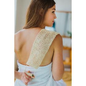 Мочалка-лента натуральная, 40×11 см, сизаль