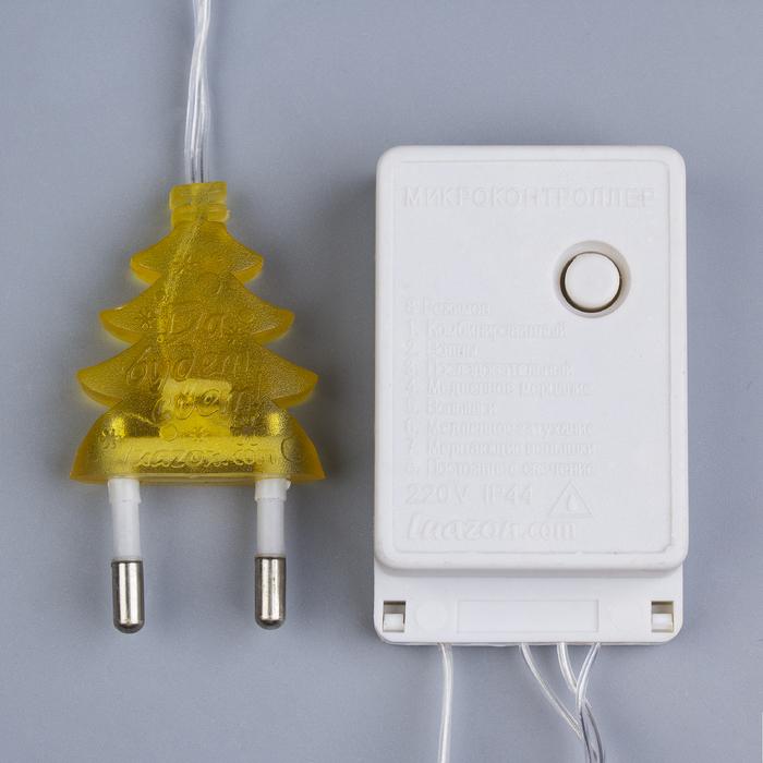 """НИТЬ, 4м. с насад. """"Фонарик сетка"""",3х2,5 см Н.С. LED-20-220V, 8 режимов, Т/БЕЛЫЙ"""