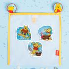 """Сетка для хранения игрушек """"Давай играть!"""" Медвежонок Винни и его друзья +набор объемных наклеек 1"""