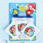 """Сетка для хранения игрушек """"Русалочка"""" Принцессы: Ариель +набор объемных наклеек - фото 105494261"""