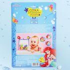 """Сетка для хранения игрушек """"Русалочка"""" Принцессы: Ариель +набор объемных наклеек - фото 105494266"""