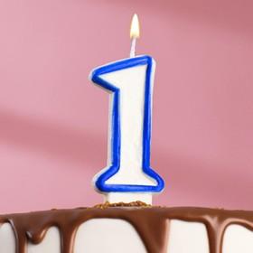 """Свеча восковая для торта """"Цветной ободок"""" цифра 1, цвета МИКС"""