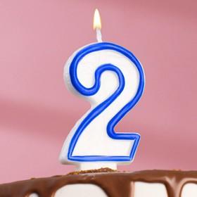 """Свеча восковая для торта """"Цветной ободок"""" цифра 2, цвета МИКС"""