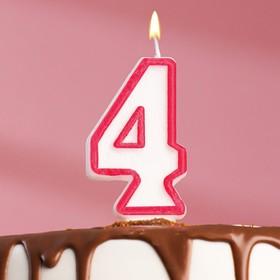 """Свеча восковая для торта """"Цветной ободок"""" цифра 4, цвета МИКС"""