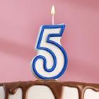 """Свеча восковая для торта """"Цветной ободок"""" цифра 5, цвета МИКС"""