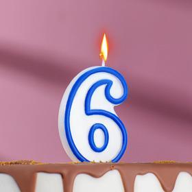 """Свеча восковая для торта """"Цветной ободок"""" цифра 6, цвета МИКС"""