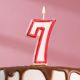 """Свеча для торта цифра """"7"""", ободок цветной, 7 см, МИКС"""