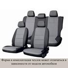 Чехлы сиденья TOYOTA RAV-4 2013-н.в SUV (XA40) жаккард 15 предм. SKYWAY, черный, серый