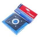 Многоразовый тканевый пылесборник SMR90 Topperr для пылесоса Samsung, 1 шт - фото 4644636