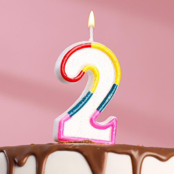"""Свеча восковая для торта с блестками """"Блестящий ободок"""" цифра 2"""